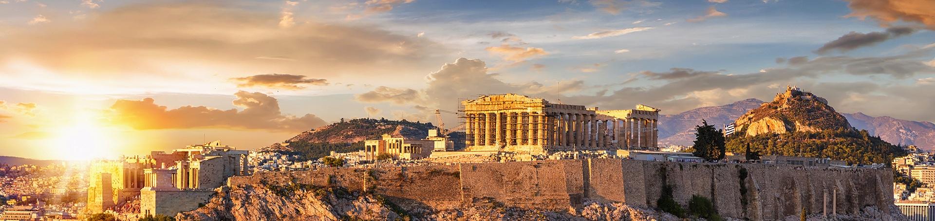 Marathon to Athens